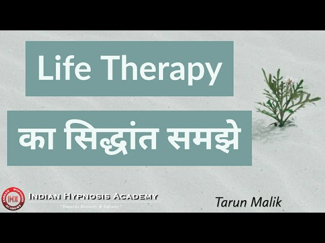 concept of life therapy, what is life therapy, clinical psychology, clinical hypnotherapy, indian hypnosis academy, dr jp malik