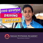 Self Hypnosis While Driving