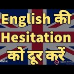 Speak English Without Hesitation